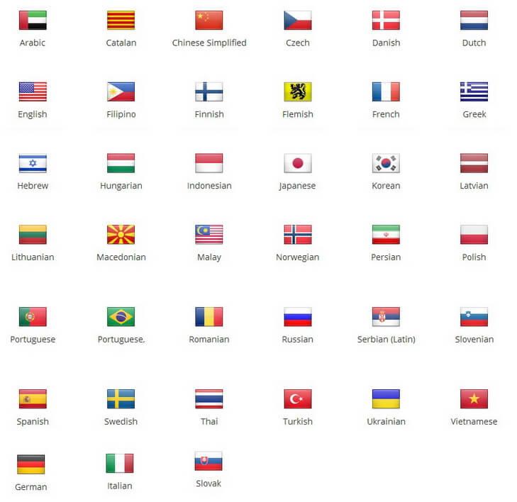 languages_list